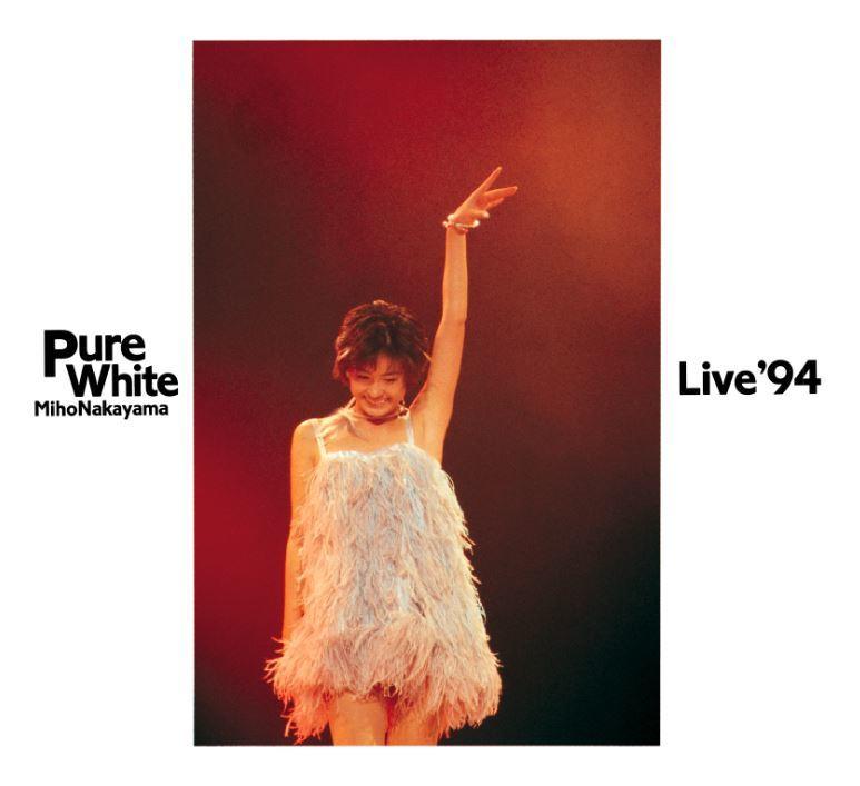 Pure White Live'94 中山美穂