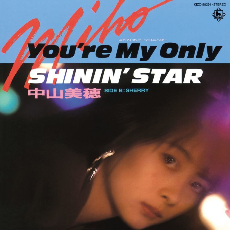 You're My Only Shinin' Star
