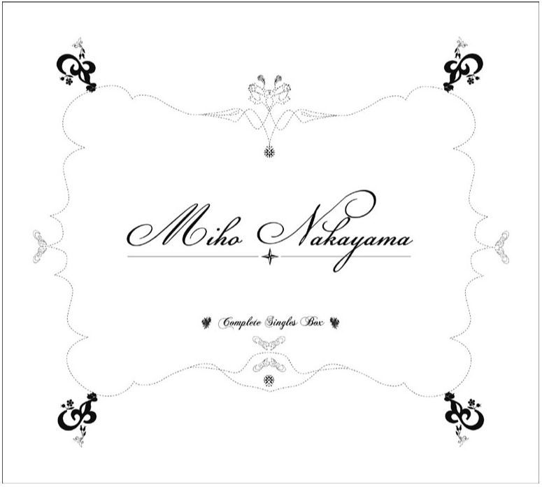 Miho Nakayama Complete SINGLES BOX