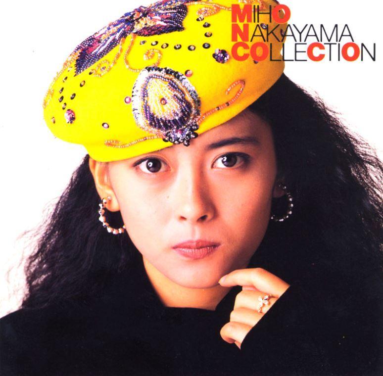 MIHO NAKAYAMA COLLECTION Ⅰ