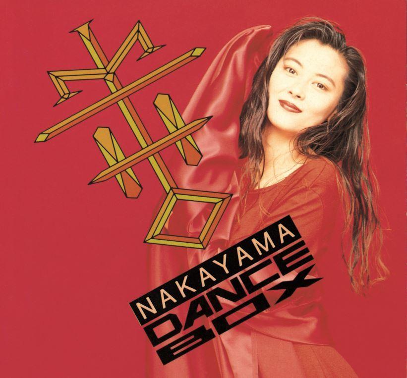 MIHO NAKAYAMA DANCE BOX