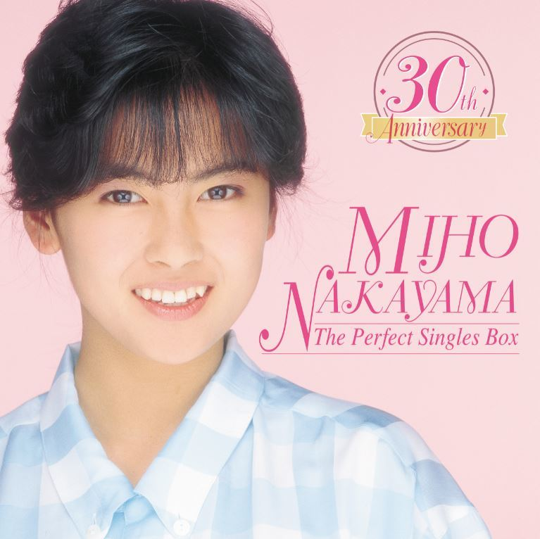 30th Anniversary THE PERFECT SINGLES BOX(中山美穂デビュー30周年記念プレミアムCD-BOX)