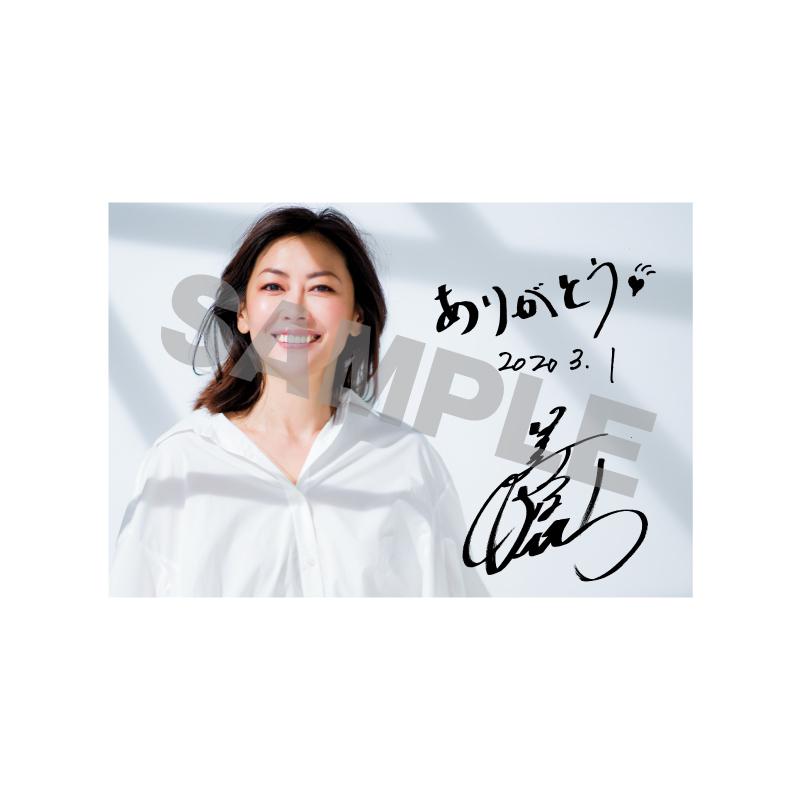 MIHO NAKAYAMA BIRTHDAY CONCERT  メモリアルセット~2020.3.1ver.