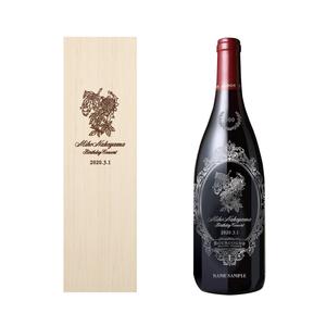 MIHO NAKAYAMA BIRTHDAY CONCERT メモリアルワイン BOURGOGNE/Red Wine